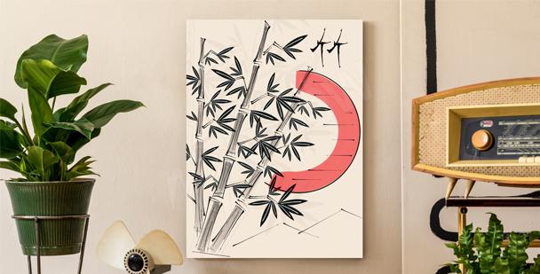 Bild mit Bambusbäumen