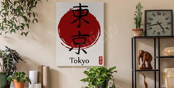 Bild Tokio und rote Sonne