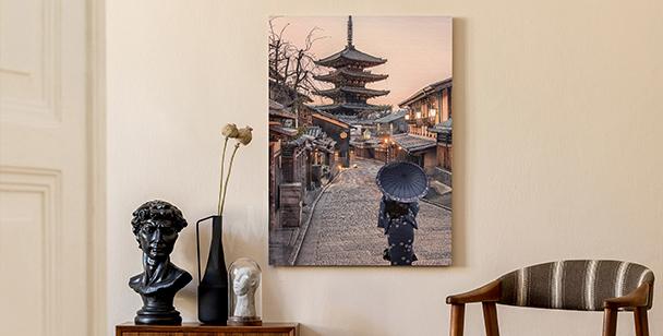 Bild von Kyoto-Straße